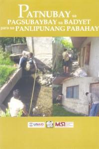 1-Manwal sa Pagsubaybay ng Badyet ukol sa Panlipunang Pabahay P25.00